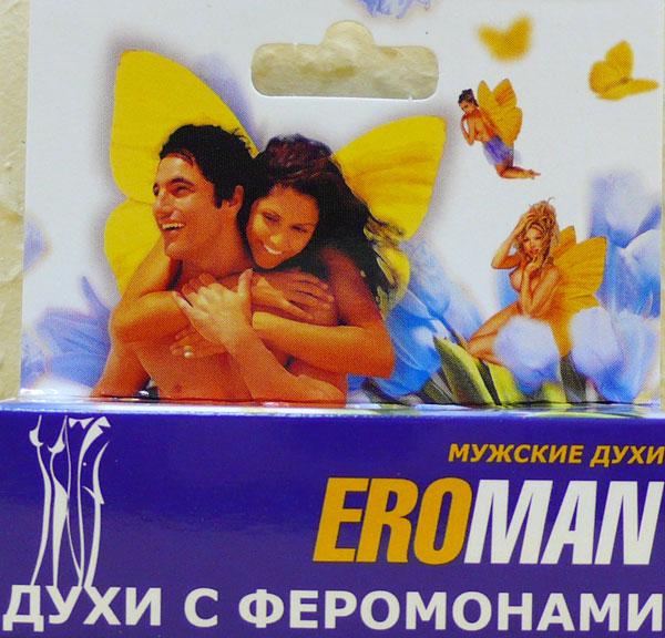 Духи с феромонами для мужчин  Chrome  EROMAN №6