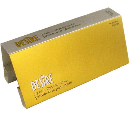 Набор пробников на духи с феромонами DESIRE (мужские и женские ароматы) 12 штук