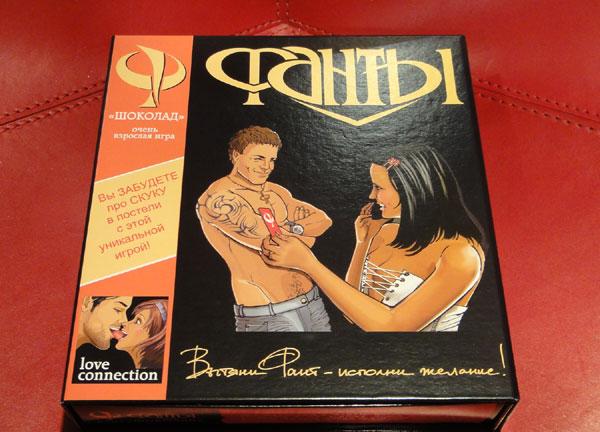Эротическая игра для двоих «ФАНТЫ-ШОКОЛАД»