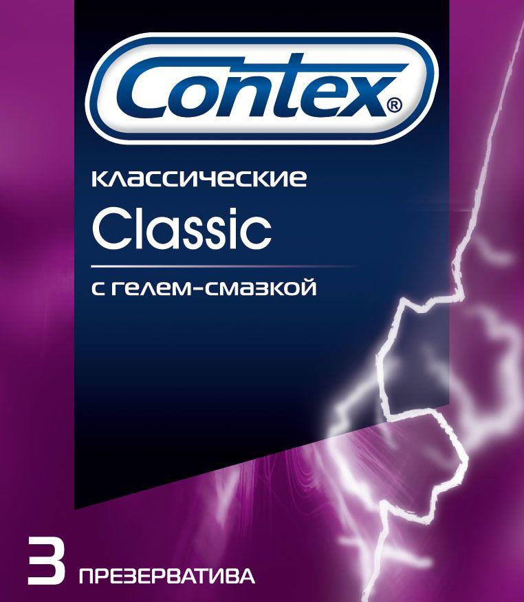 Классические презервативы Contex Classic - 3 шт. - фото 313322
