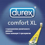 Презервативы большого размера DUREX  COMFORT XL, 3 шт.