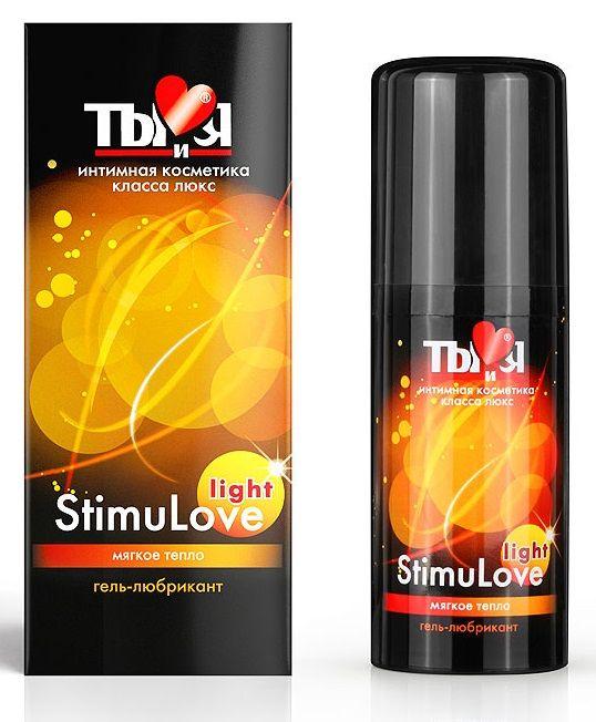 Гель-лубрикант StimuLove light для мягкой стимуляции возбуждения - 20 гр. - фото 313859