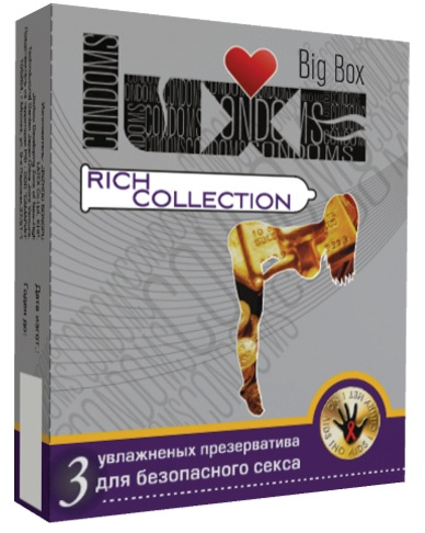 Цветные презервативы LUXE Rich collection - 3 шт. - фото 1511453