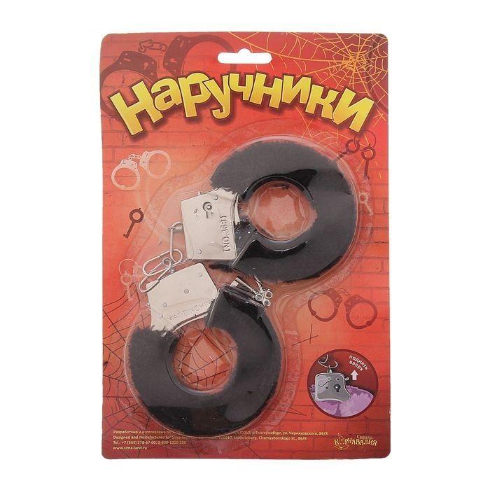 Металлические наручники с черной плюшевой отделкой - фото 257208