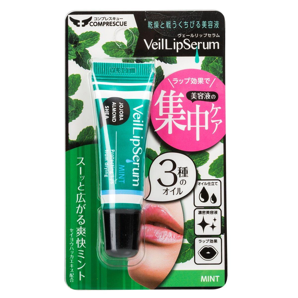 Увлажняющий бальзам для губ с натуральными маслами и ароматом мяты - 10 мл.