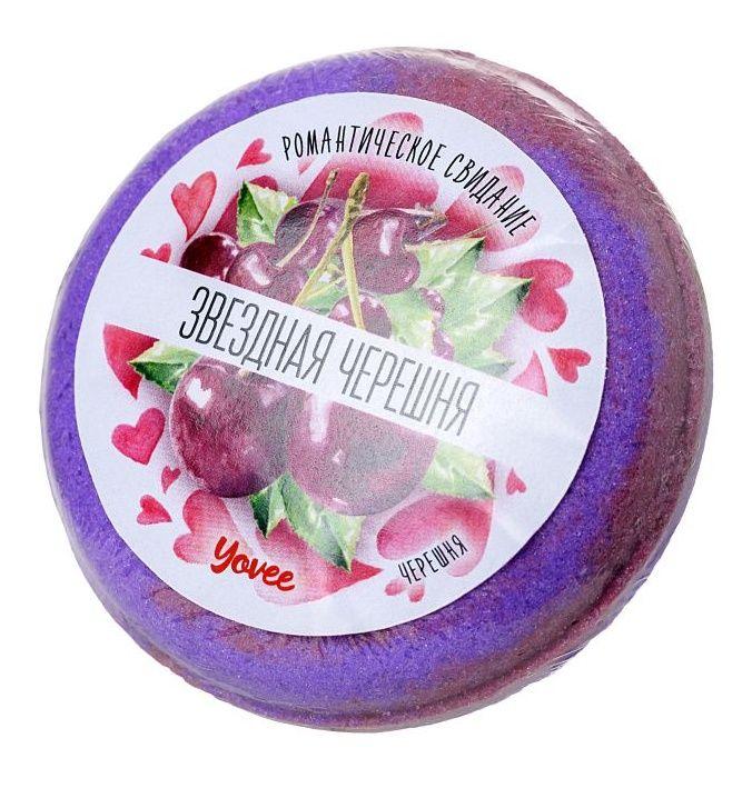 Бомбочка для ванны  Звездная черешня  с ароматом черешни - 70 гр.