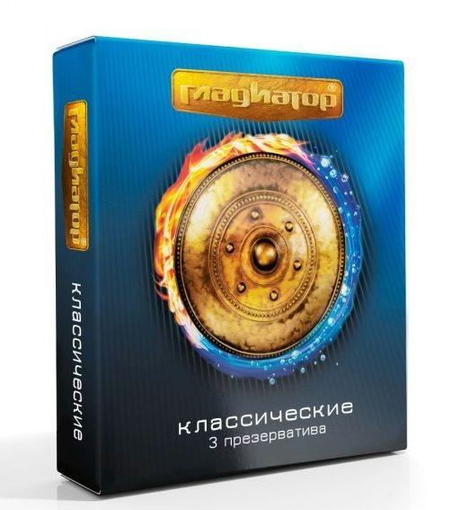 Презервативы  Гладиатор Классические  - 3 шт. - фото 373587