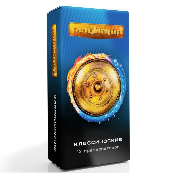 Презервативы  Гладиатор Классические  - 12 шт. - фото 373590