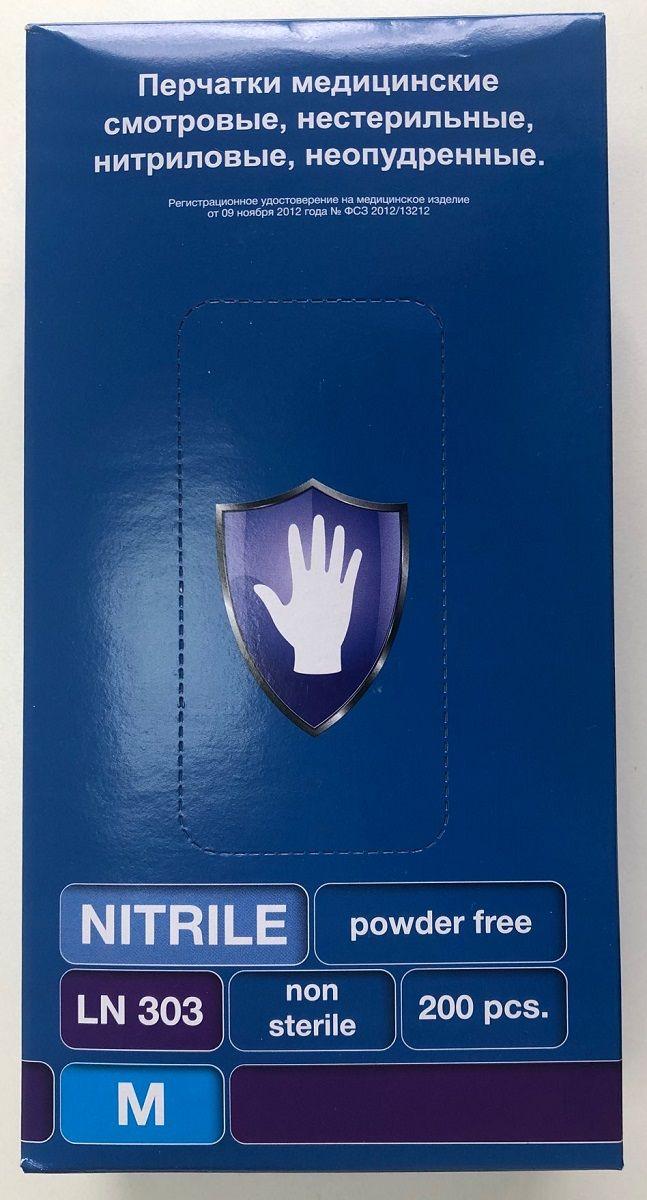 Фиолетовые нитриловые перчатки Safe Care размера M - 200 шт.(100 пар) - фото 75154