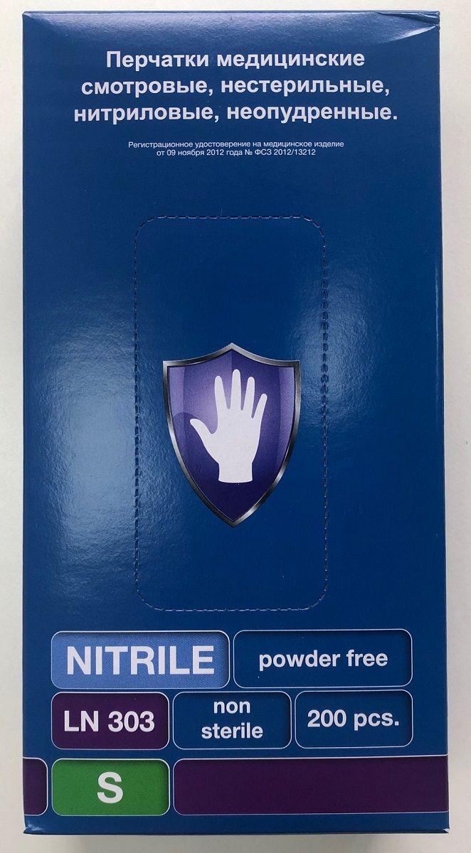 Фиолетовые нитриловые перчатки Safe Care размера S - 200 шт.(100 пар) - фото 75156