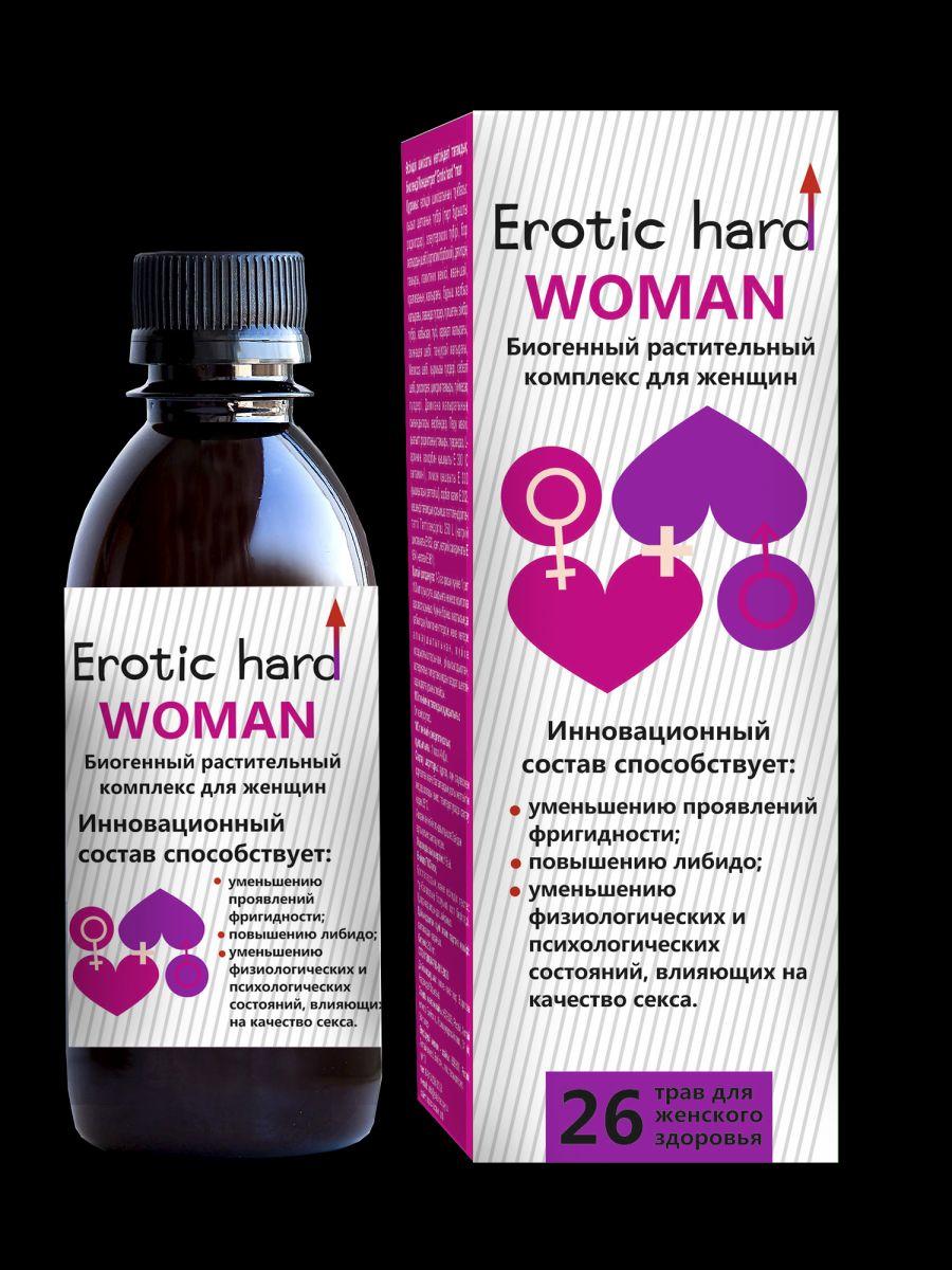 Женский биогенный концентрат для повышения либидо Erotic hard Woman - 250 мл.