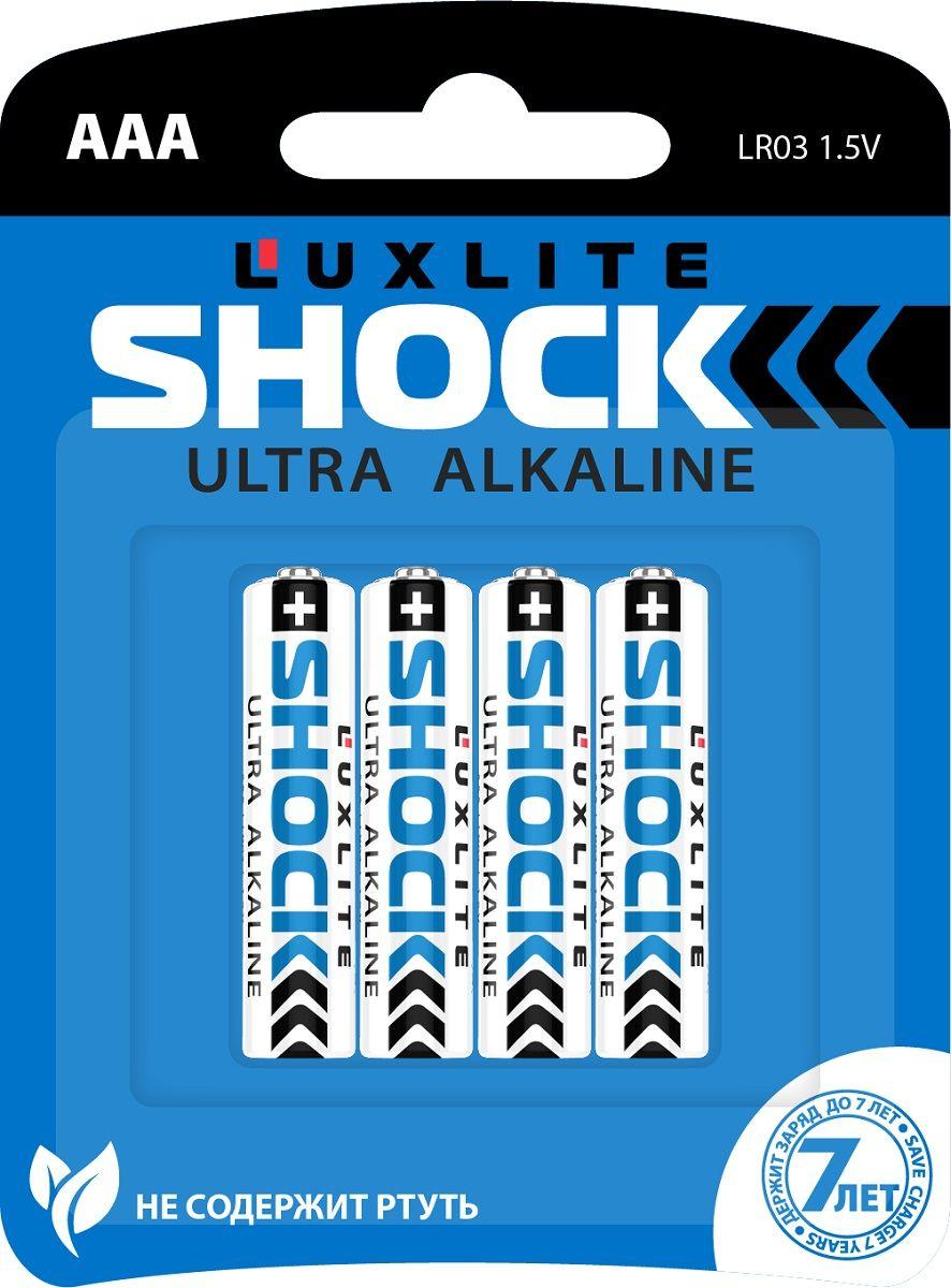 Батарейки Luxlite Shock (BLUE) типа ААА - 4 шт. - фото 372156