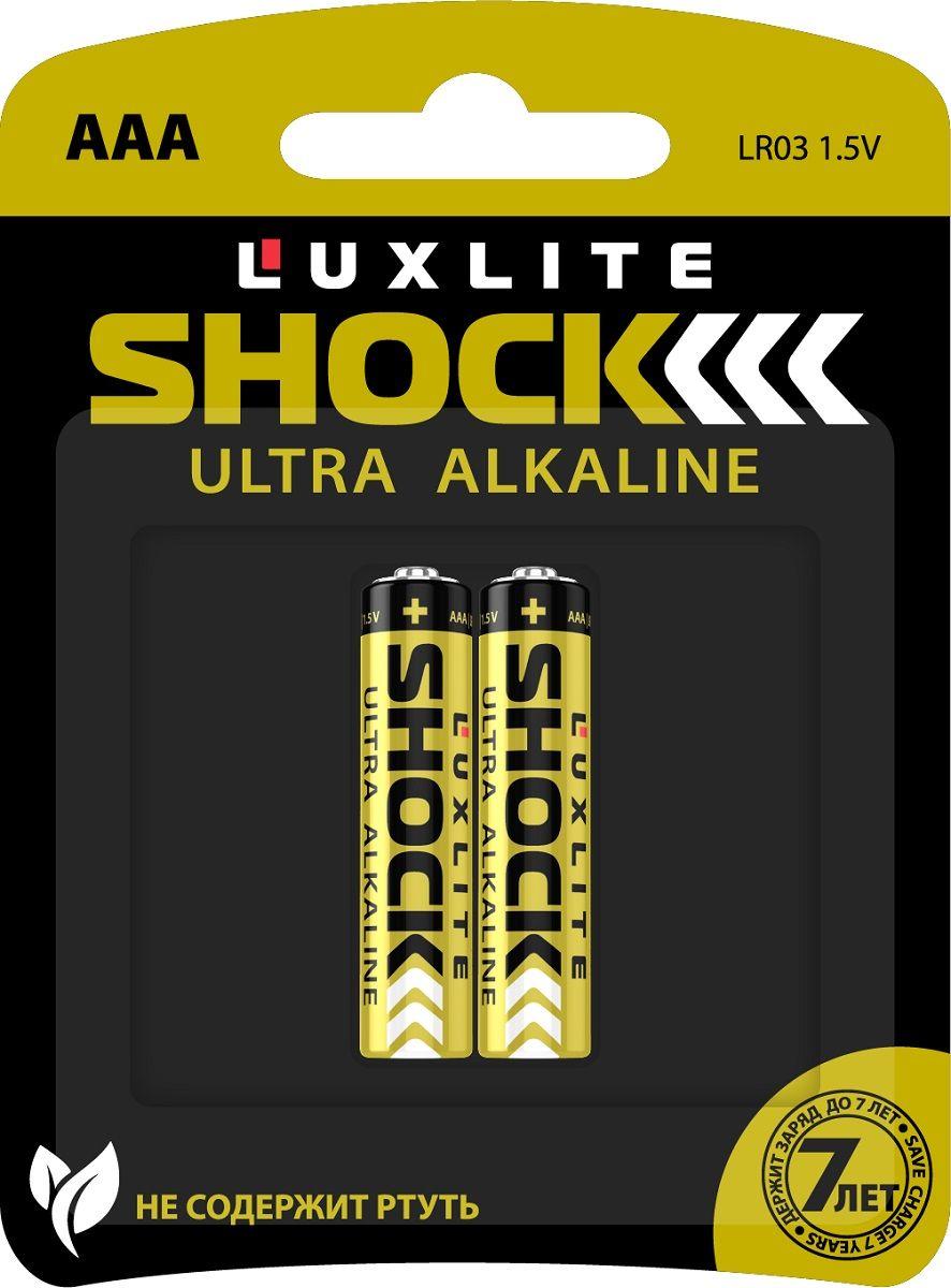 Батарейки Luxlite Shock (GOLD) типа ААА - 2 шт. - фото 372159