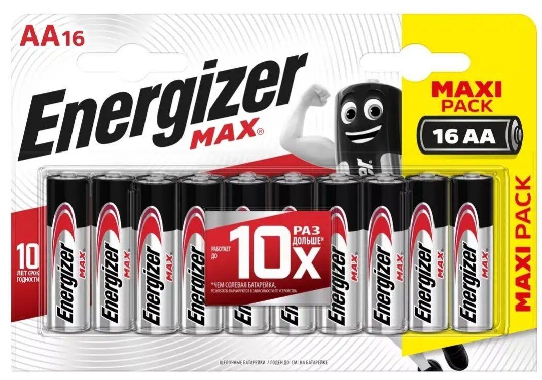 Батарейки Energizer MAX AA/LR6 1.5V - 16 шт. - фото 375577