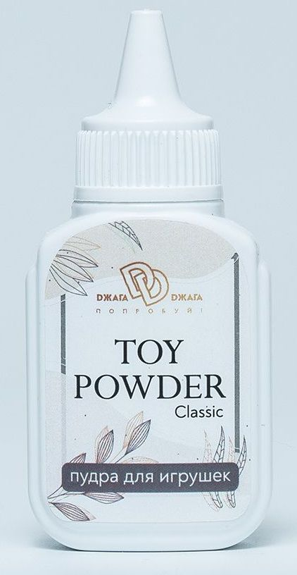 Пудра для игрушек TOY POWDER Classic - 15 гр.