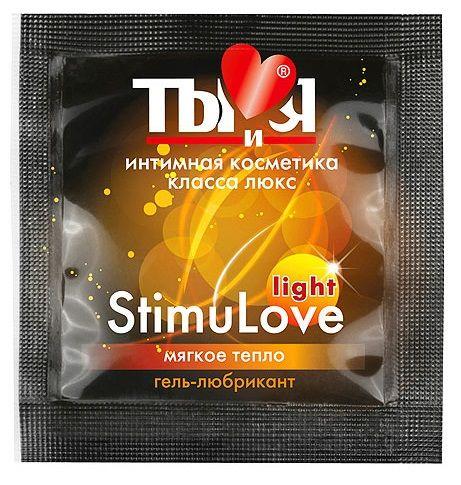Разогревающий гель-лубрикант Stimulove Light в одноразовой упаковке - 4 гр. - фото 223493
