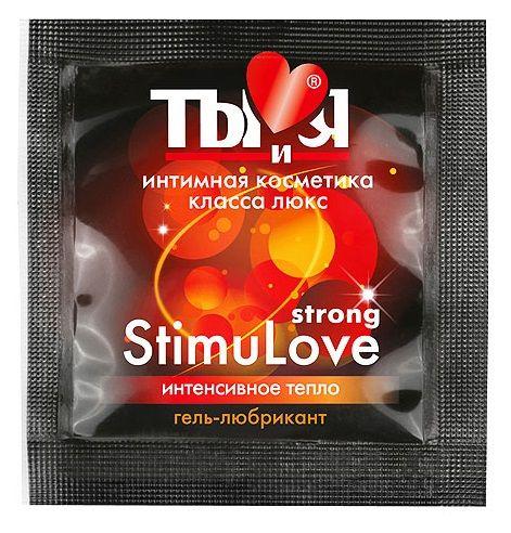 Разогревающий гель-лубрикант Stimulove Strong в одноразовой упаковке - 4 гр.