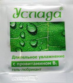 Гель-лубрикант  Услада  в одноразовой упаковке - 4 гр. - фото 121591