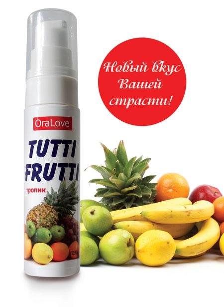 Гель-смазка Tutti-frutti со вкусом тропических фруктов - 30 гр. - фото 136086
