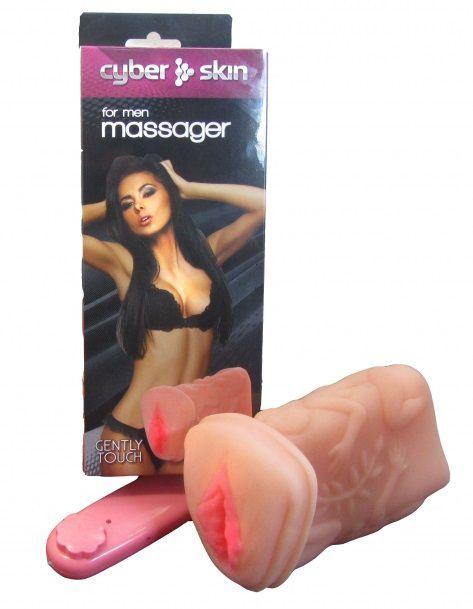 Мастурбатор-вагина из кибер-кожи с выносным пультом управления вибрацией - фото 215229