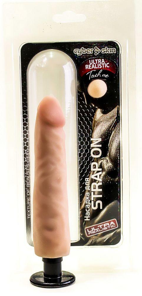 Телесная ультра реалистичная насадка для страпона Харнесс - 17,5 см. - фото 139980
