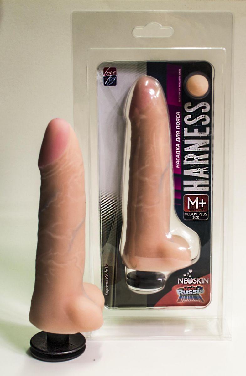 Насадка размера  Medium-plus Size на пояс Harness - 18 см.