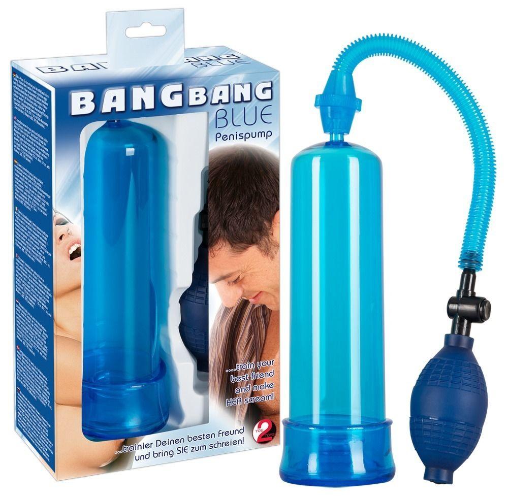 Ярко-синяя вакуумная помпа - 20 см.