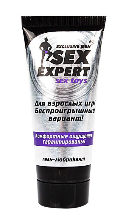 Гель-лубрикант SexToys серии Sex Expert - 50 гр. - фото 533514