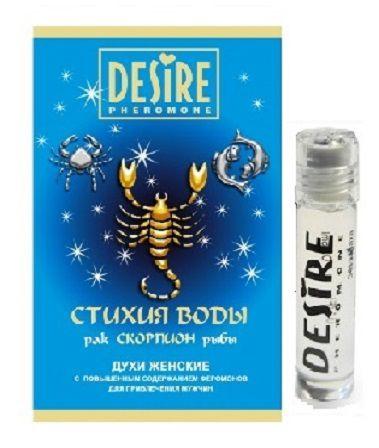 Женские духи с феромонами DESIRE Скорпион - 5 мл.