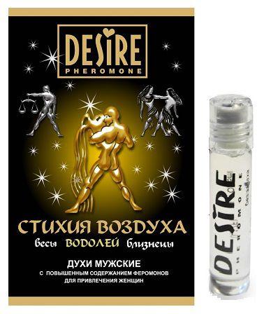 Мужские духи с феромонами DESIRE Водолей - 5 мл. - фото 190666