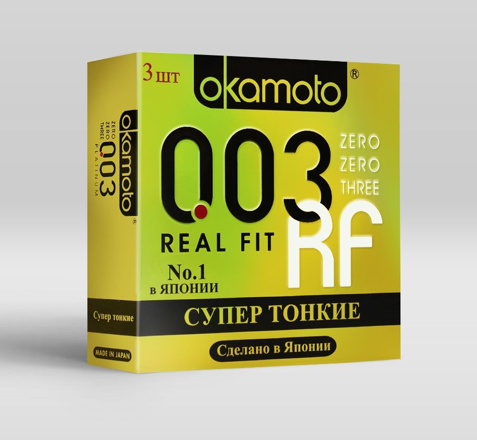 Сверхтонкие плотно облегающие презервативы Okamoto 003 Real Fit - 3 шт. - фото 144749