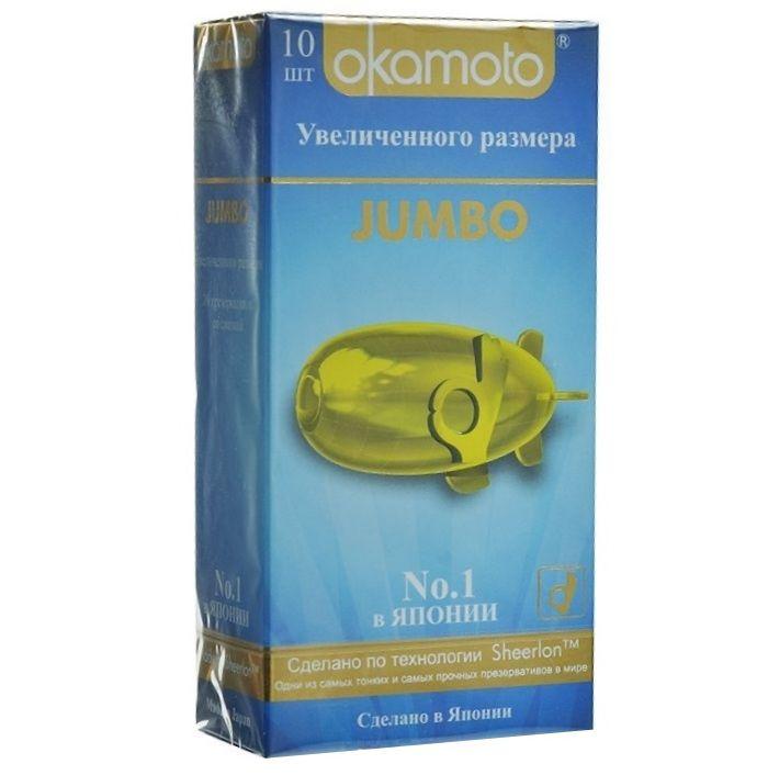 Презервативы увеличенного размера Okamoto Jumbo - 10 шт.