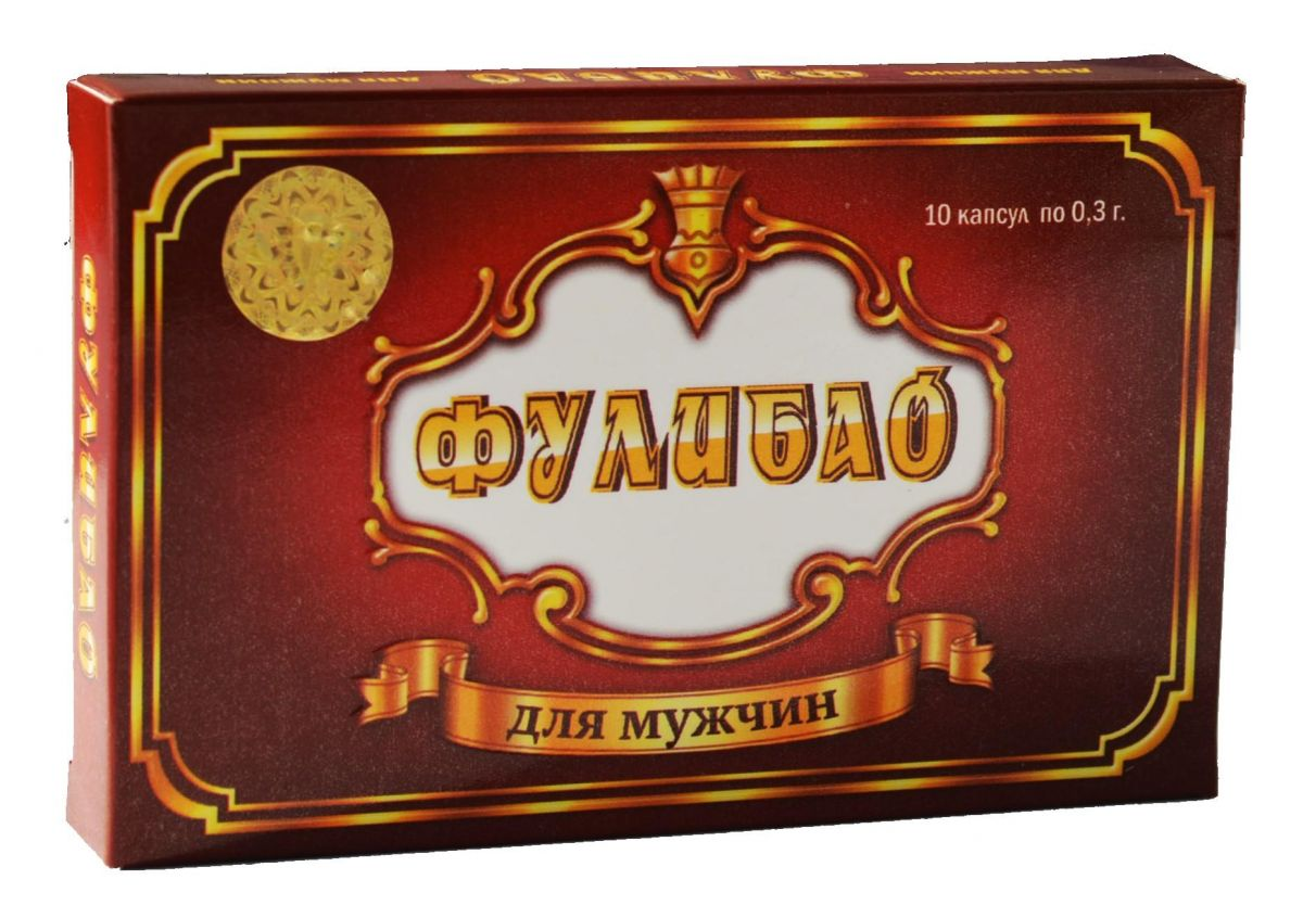 БАД для мужчин  Фулибао  - 10 капсул (0,3 гр.) - фото 710394