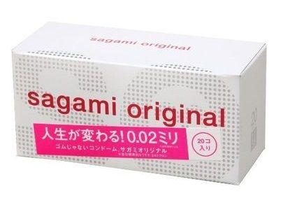 Ультратонкие презервативы Sagami Original - 20 шт.