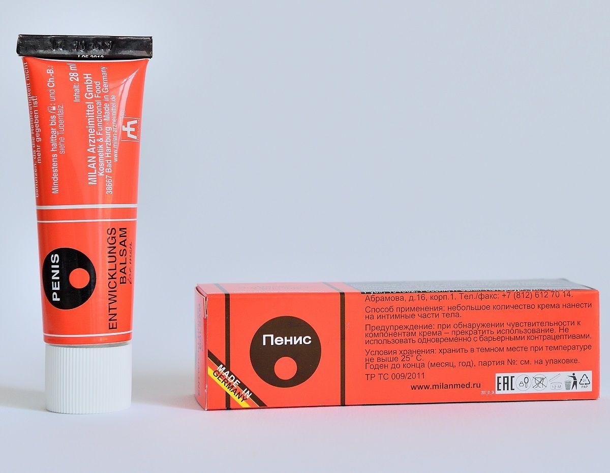 Крем для увеличения пениса Penis Entwicklungs Balsam - 28 мл. - фото 312163