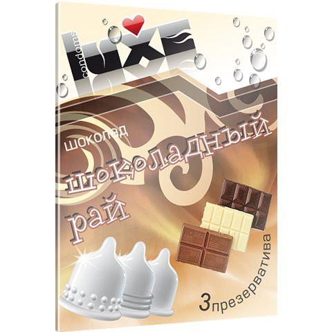 Презервативы Luxe  Шоколадный Рай  с ароматом шоколада - 3 шт.