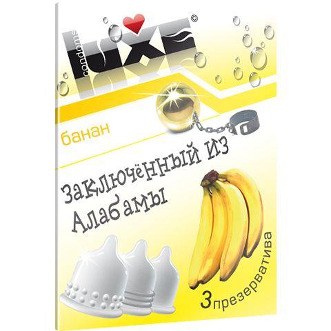 Презервативы Luxe  Заключенный из Алабамы  с ароматом банана - 3 шт.