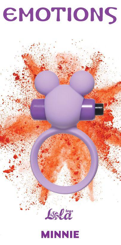 Сиреневое эрекционное виброколечко Emotions Minnie - фото 149906