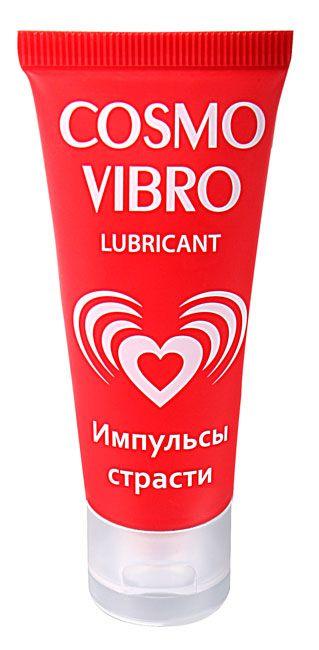 Женский стимулирующий лубрикант на силиконовой основе Cosmo Vibro - 25 гр. - фото 320287