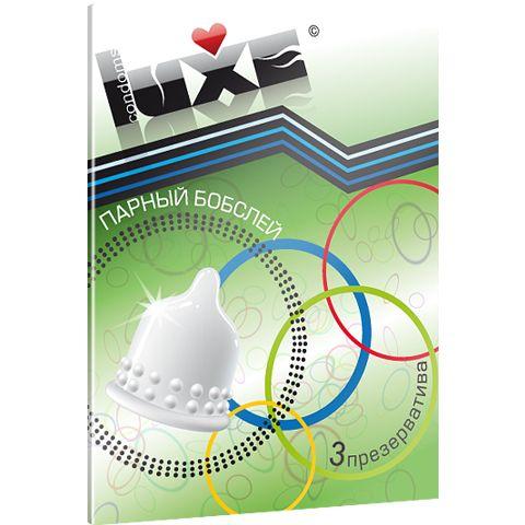 Презервативы Luxe  Парный бобслей  с пупырышками - 3 шт.