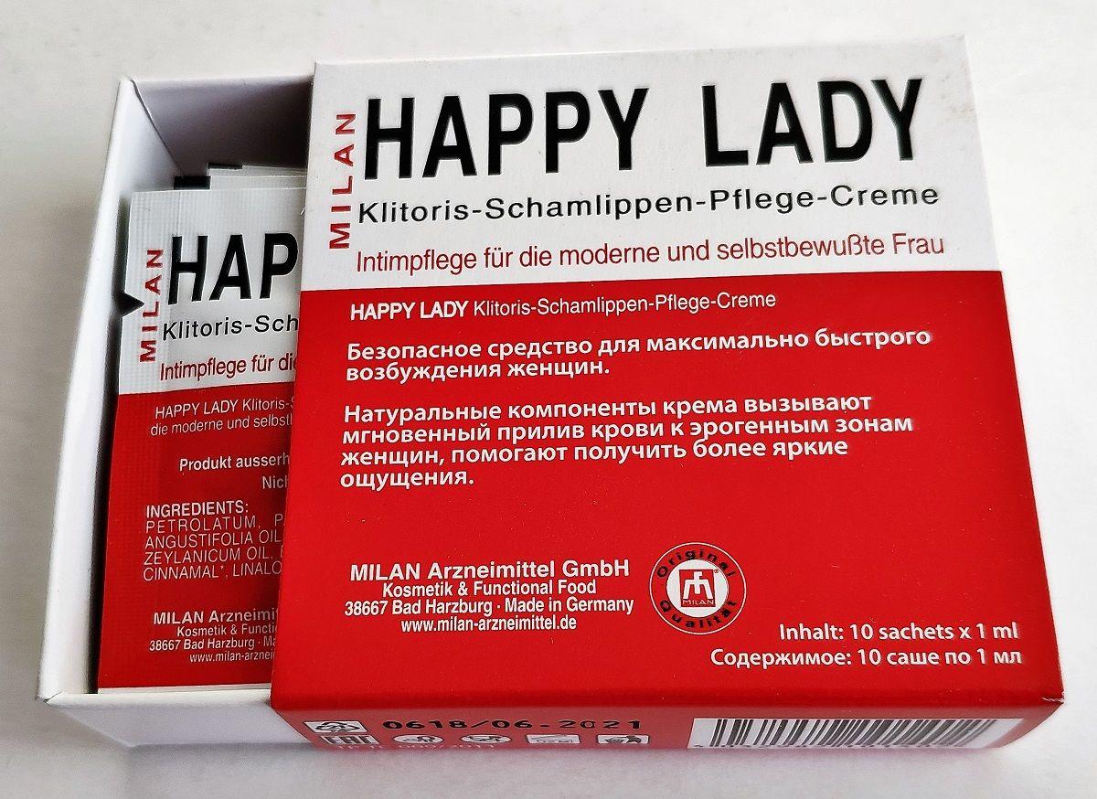 Набор из 10 пробников крема для усиления возбуждения у женщины Happy Lady - фото 325780