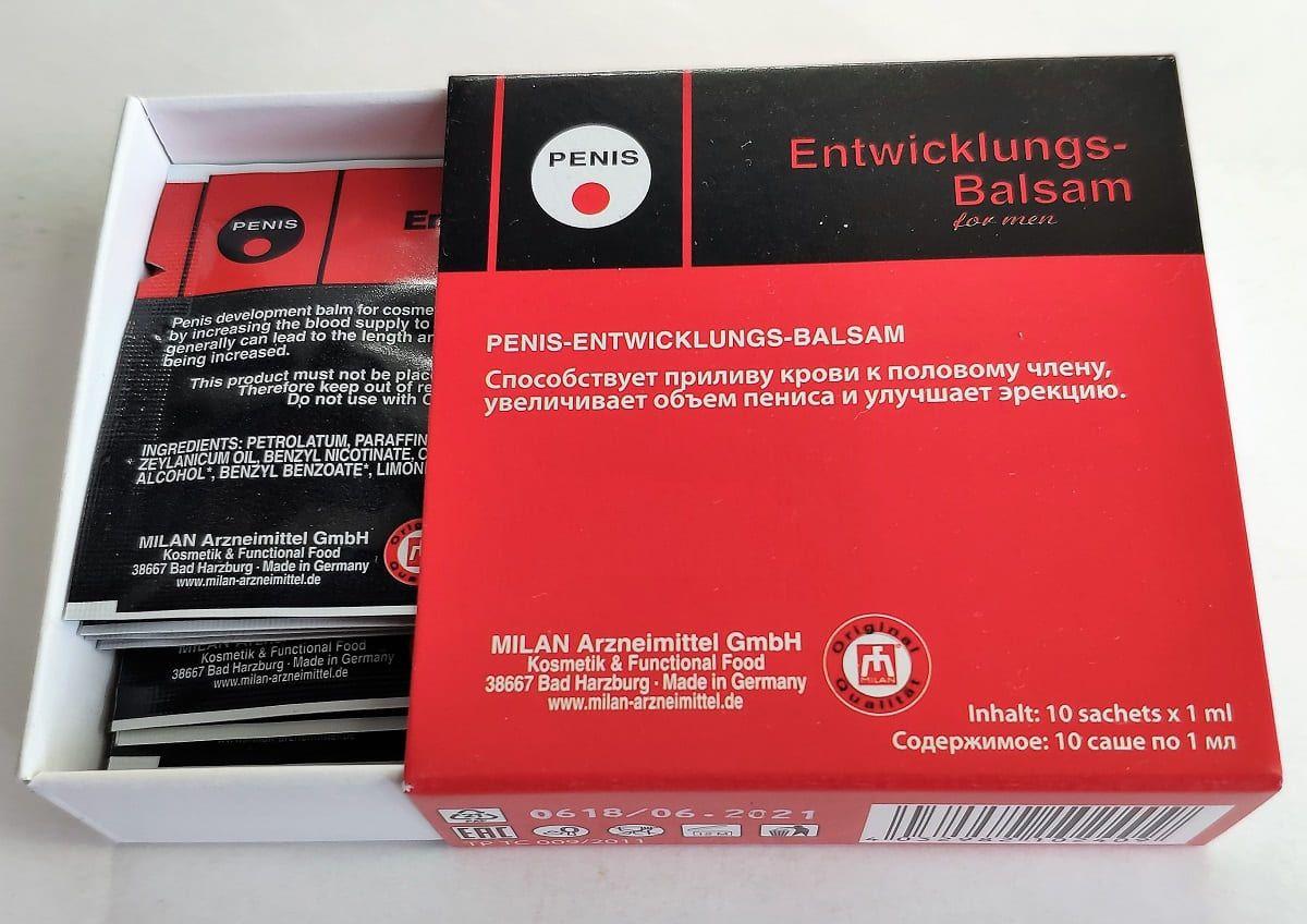 Набор из 10 пробников крема для увеличения пениса Penis Entwicklungs Balsam - фото 325782