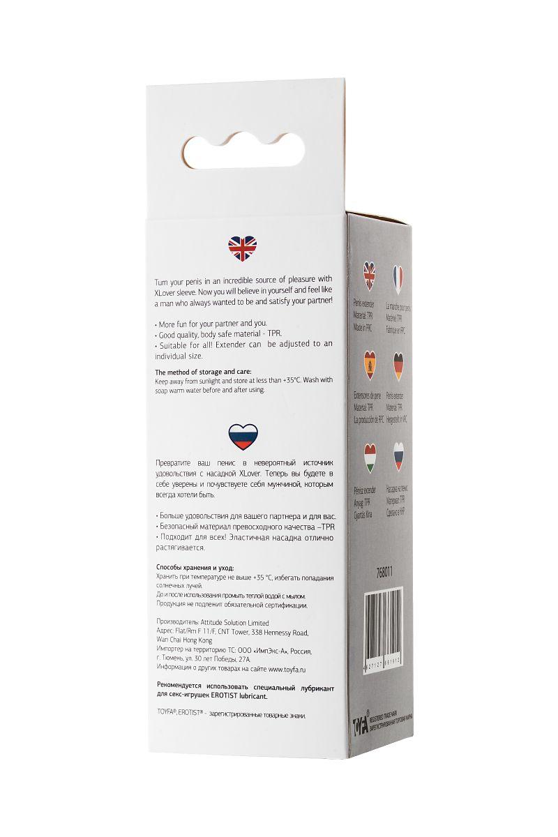 Прозрачная насадка на пенис TOYFA A-Toys - 15,5 см. - фото 164834