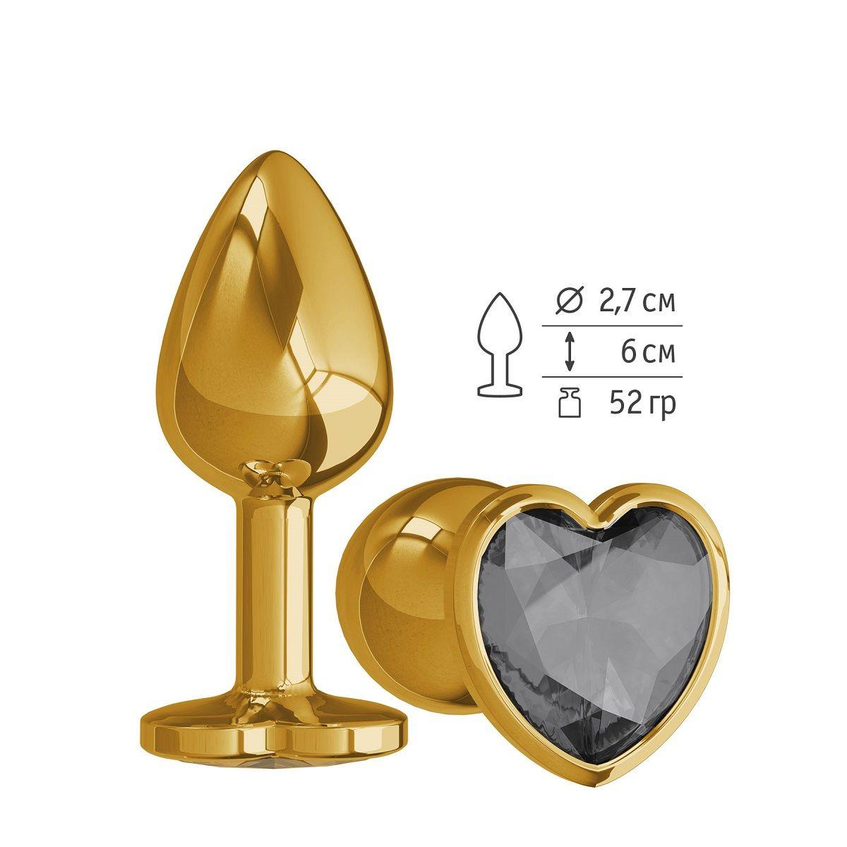 Золотистая анальная втулка с чёрным кристаллом-сердцем - 7 см.
