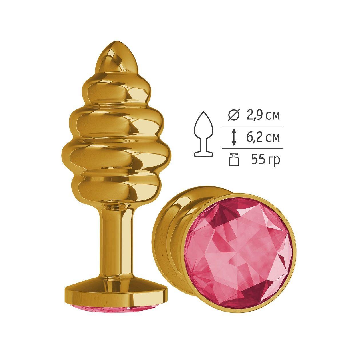 Золотистая пробка с рёбрышками и малиновым кристаллом - 7 см. - фото 213287