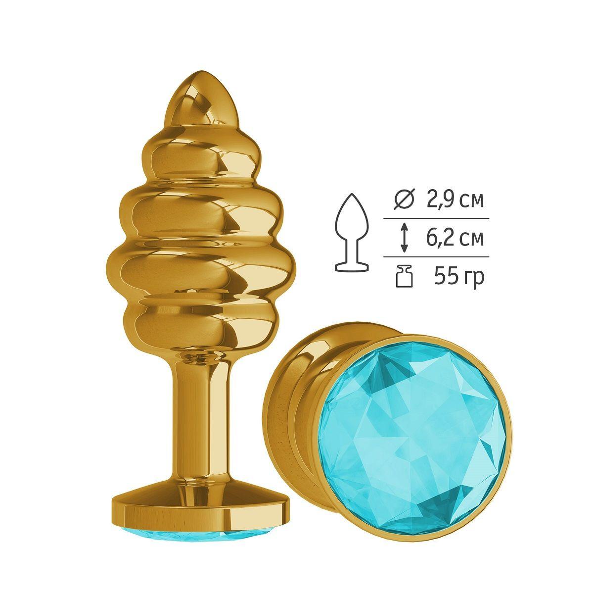 Золотистая пробка с рёбрышками и голубым кристаллом - 7 см. - фото 213293