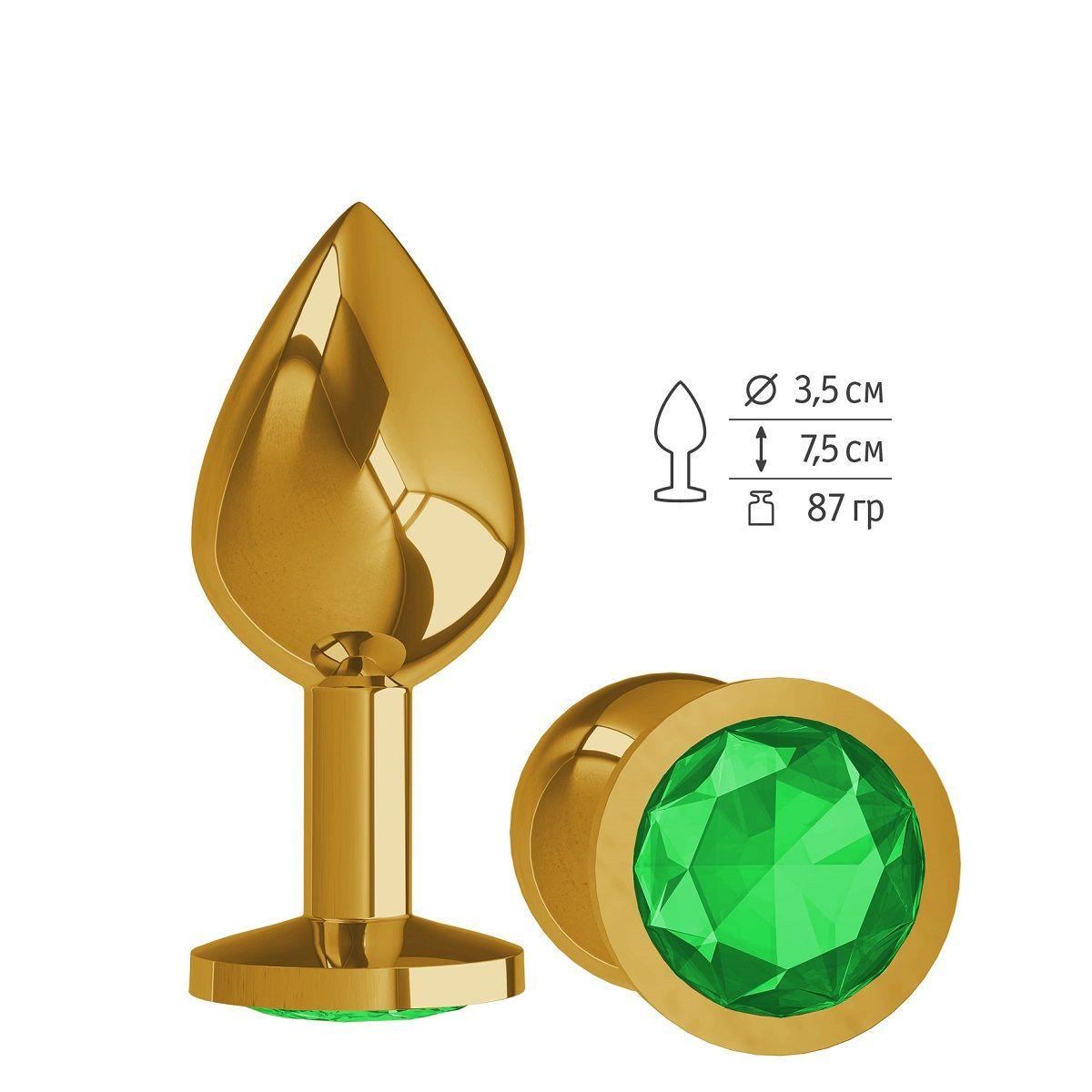 Золотистая средняя пробка с зеленым кристаллом - 8,5 см.