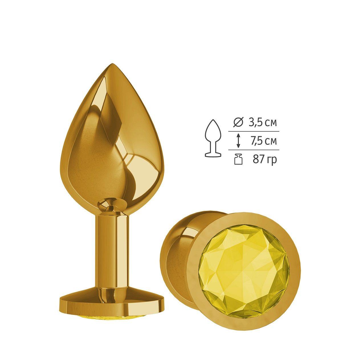 Золотистая средняя пробка с желтым кристаллом - 8,5 см. - фото 214811