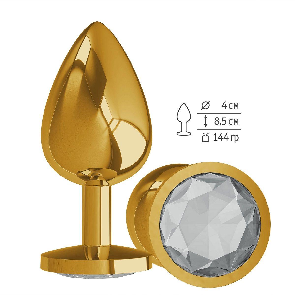 Золотистая большая анальная пробка с прозрачным кристаллом - 9,5 см.