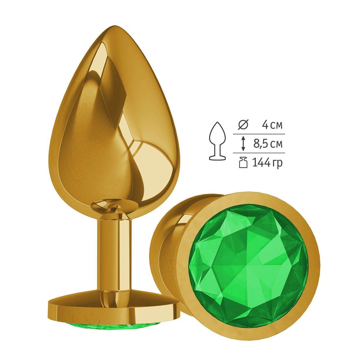 Золотистая большая анальная пробка с зеленым кристаллом - 9,5 см. - фото 154199